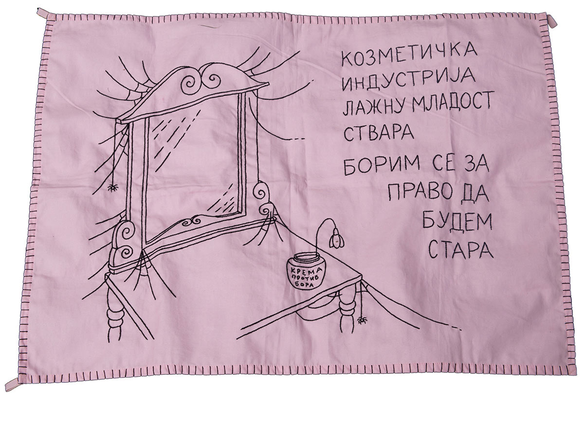 """KUVARICE"", TRADITIONAL EMBROIDERIES AND THEIR NEW WIT"
